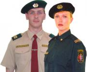 Border Guards Uniform