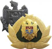 Signs, Badges of Border Guard Troops, Border Guard Service
