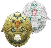 Border Guard Badges - Number of exits at the border